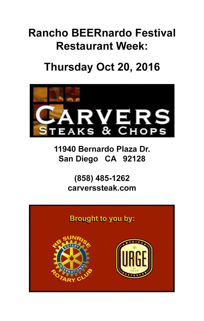 restaurant-week-carvers